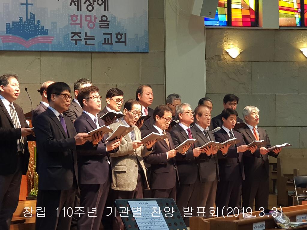 20190303-02(기관별 찬양 발표회).jpg